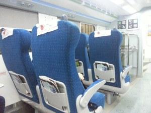 train ride to Nami Island