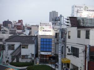 Guesthouse Wasabi